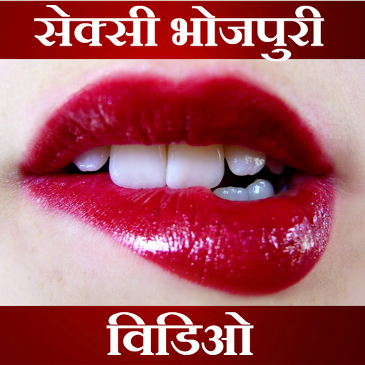 1000+ Bhojpuri Video Download Latest Version APK