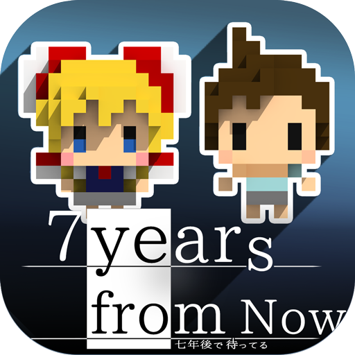 7 years from now Download Latest Version APK