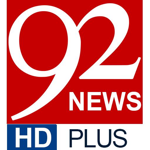 92 News HD Download Latest Version APK
