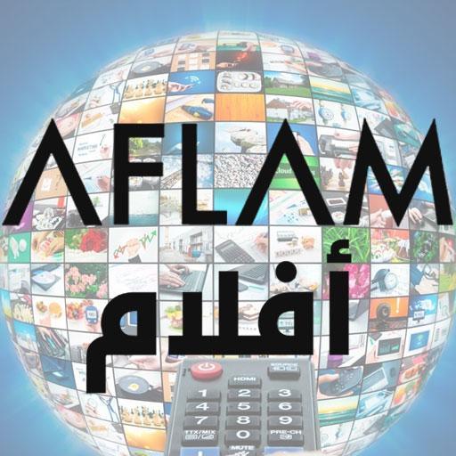 Aflam Download Latest Version APK