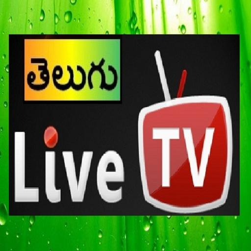 All Telugu live TV HD Channels Download Latest Version APK