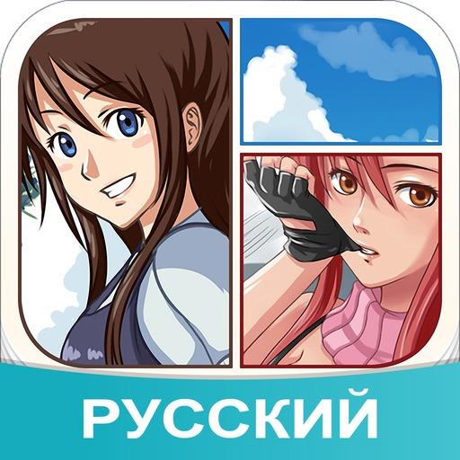 Amino Anime Russian Download Latest Version APK