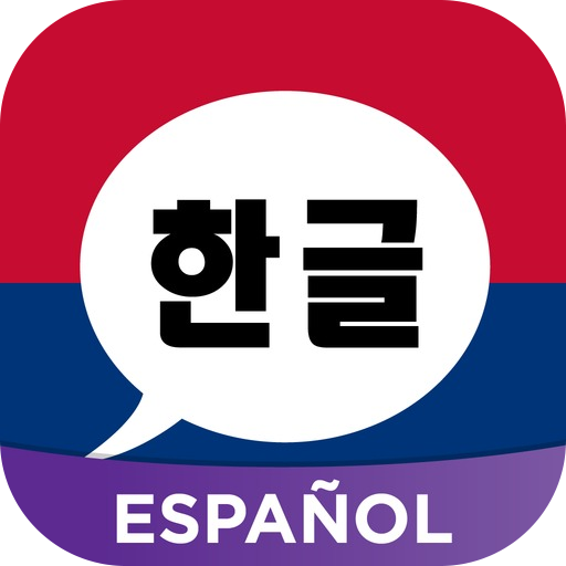 Aprende Coreano Amino Download Latest Version APK