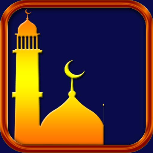 Azan Alarm Offline Download Latest Version APK