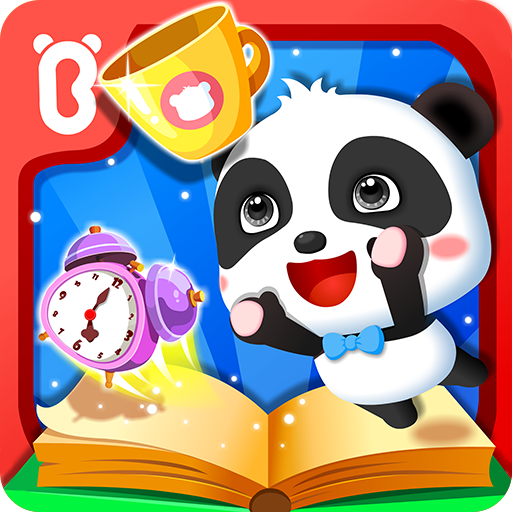 Baby Panda Daily Necessities Download Latest Version APK