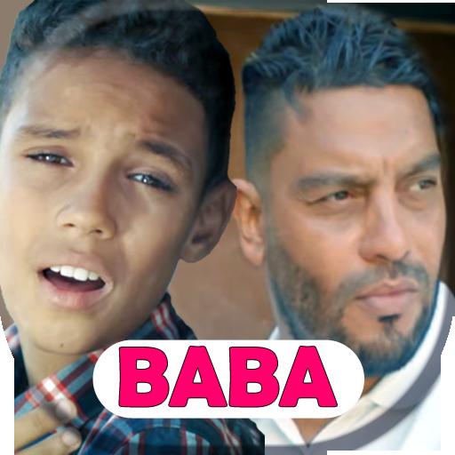 بلطي ياليلي – Balti – Ya Lili Download Latest Version APK