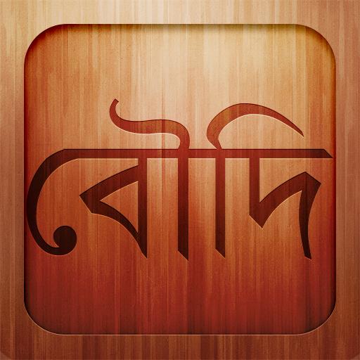 Bangla Choti – Boudi Download Latest Version APK