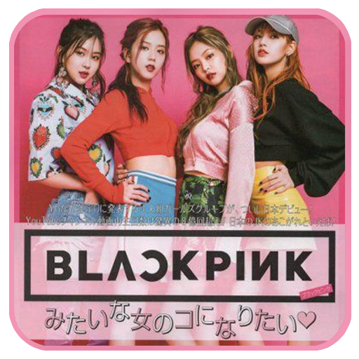 Black Pink Wallpapers Kpop Download Latest Version APK