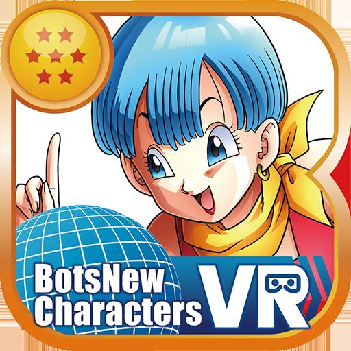 BotsNew DBZ Z Download Latest Version APK