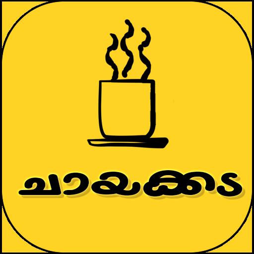 Chayakkada Download Latest Version APK