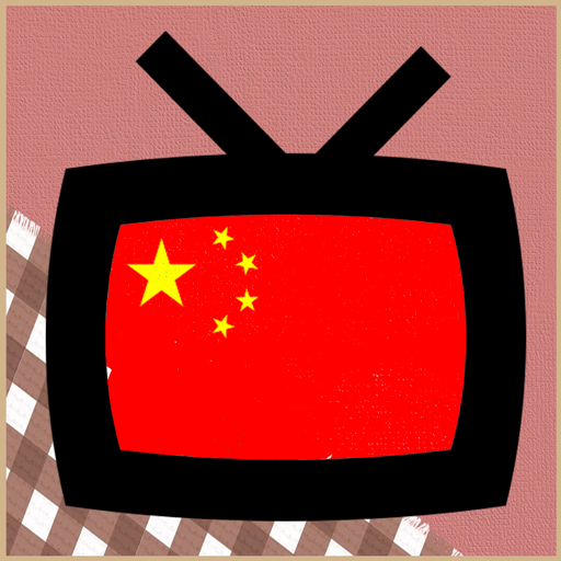 China Channel Download Latest Version APK