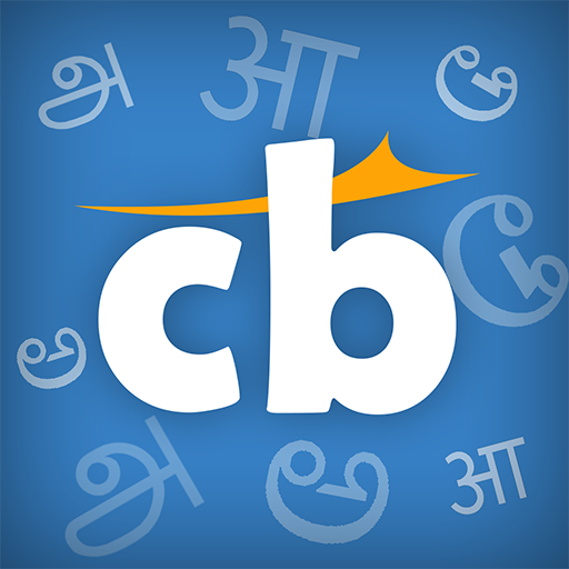 Cricbuzz – In Indian Languages Download Latest Version APK