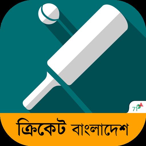 Cricket Bangladesh Download Latest Version APK