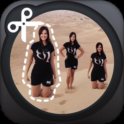 Cut Paste Photo Seamless Edit Download Latest Version APK