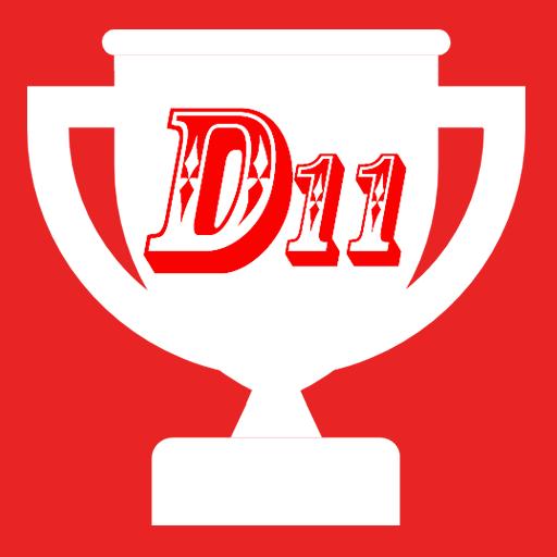 D11 My Guru Download Latest Version APK