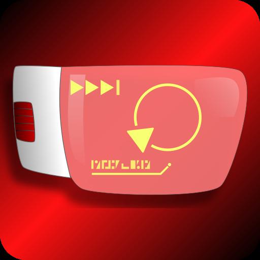 DBZ Scouter Power Glasses Download Latest Version APK