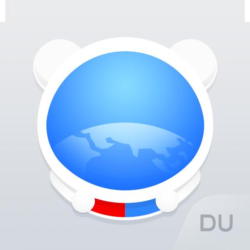 DU Browser—Browse fast & fun Download Latest Version APK