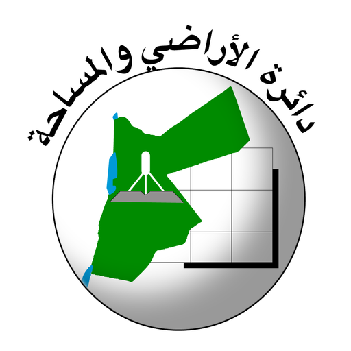 Department of Lands and Survey Download Latest Version APK