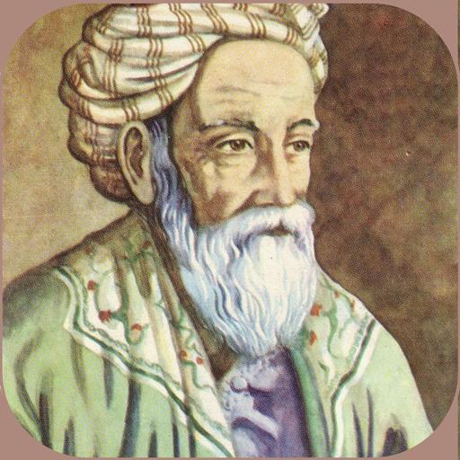 Омар Хайям Рубаи: цитаты и афоризмы Download Latest Version APK