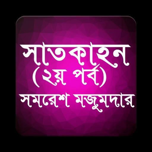 Download Latest Version APK