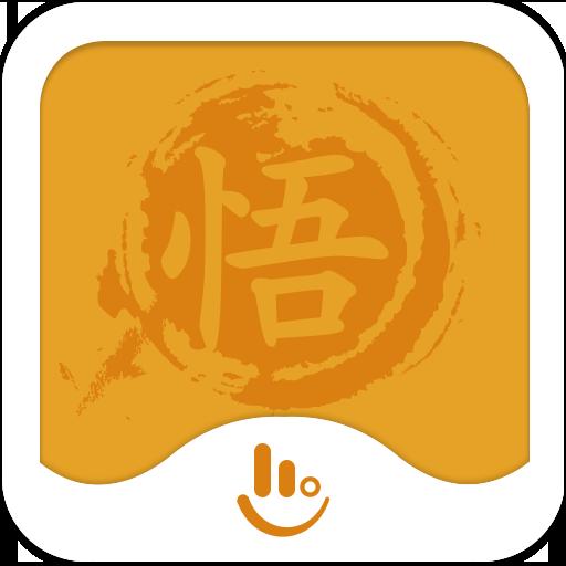 Dragon Ball Keyboard Theme Download Latest Version APK