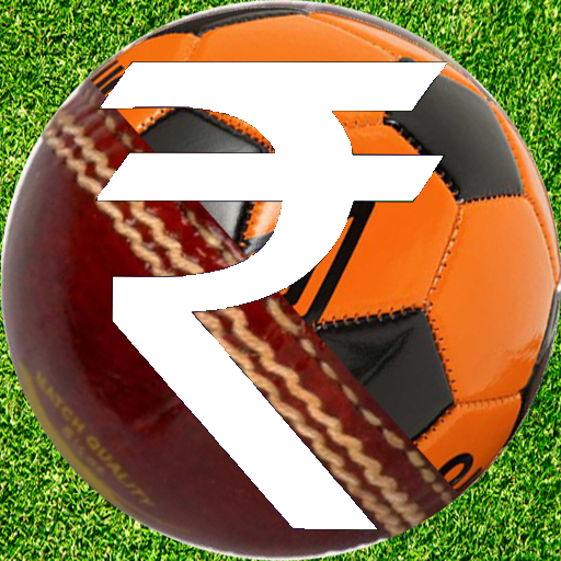 Dream11 Free Giveaway Contests Download Latest Version APK