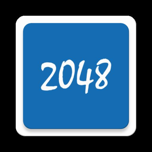 Ekstar 2048 Download Latest Version APK