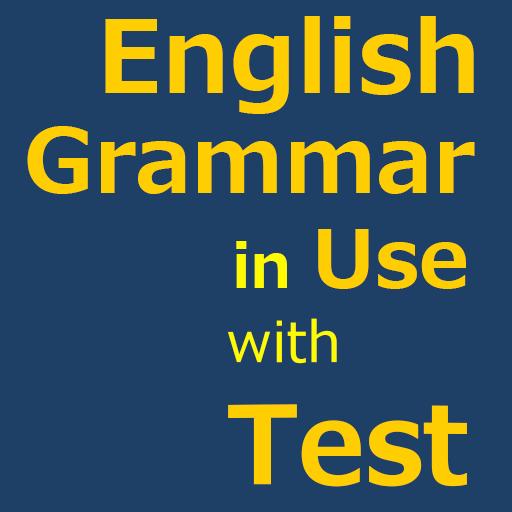 English Grammar Download Latest Version APK