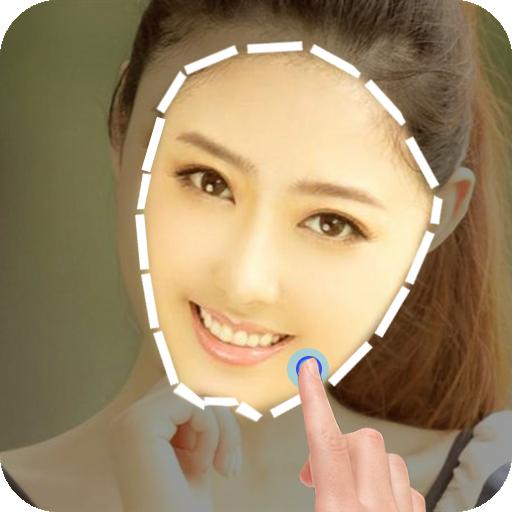 Face Swap Download Latest Version APK