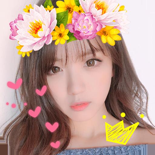 Filters for Selfie Download Latest Version APK
