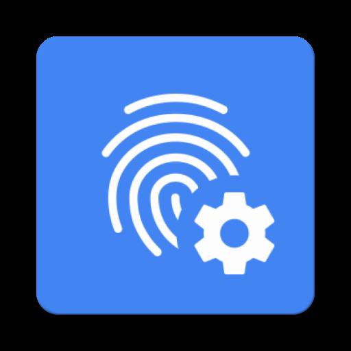 Fingerprint Swipes Download Latest Version APK