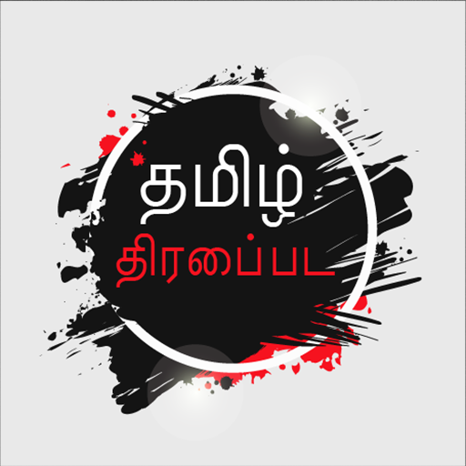 Free Tamil Movies Download Latest Version APK