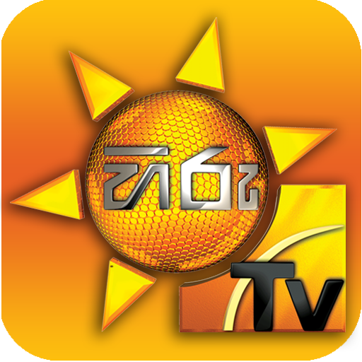 Hiru TV – Sri Lanka Download Latest Version APK