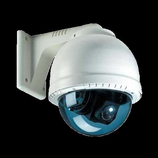 IP Cam Viewer Pro Download Latest Version APK