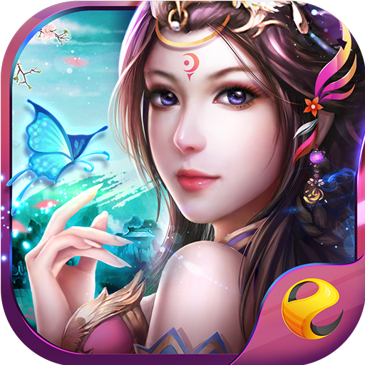 Immortal DreamX Download Latest Version APK