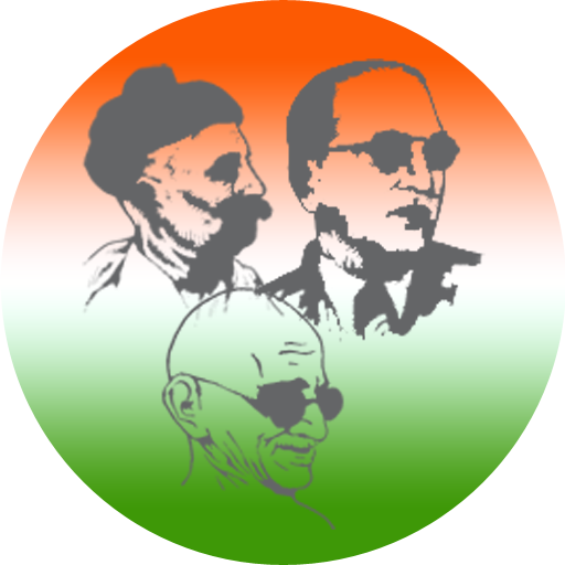 Indian Leaders and freedom fighters Download Latest Version APK