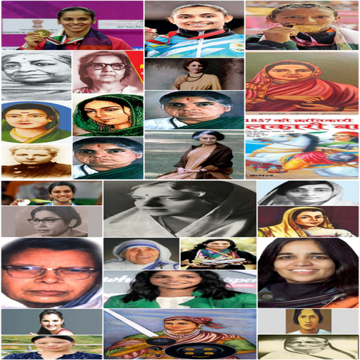 Indian Woman (Freedom Fighter ) Download Latest Version APK