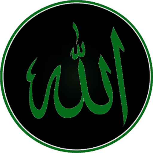 Islamic Stickers for WhatsApp WAStickerApps Download Latest Version APK