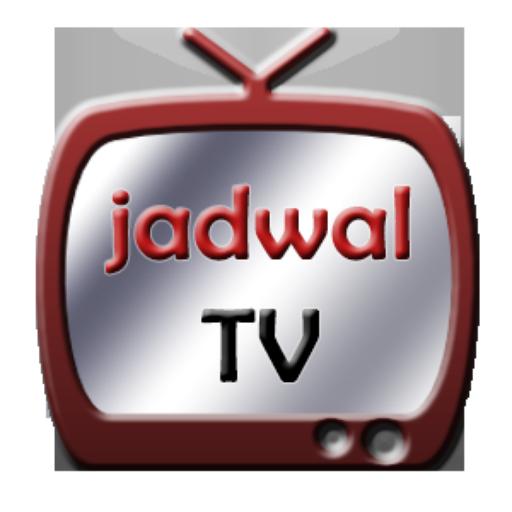 Jadwal TV Download Latest Version APK
