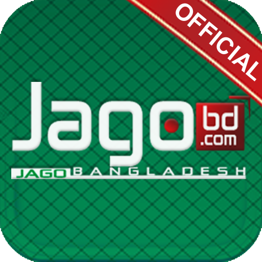 Jagobd – Bangla TVOfficial Download Latest Version APK