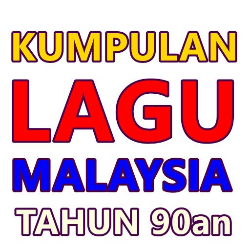 Kumpulan Lagu Malaysia Download Latest Version APK