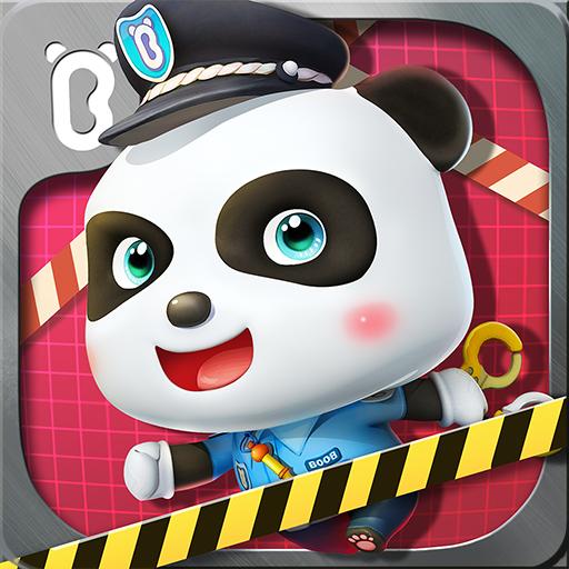 Little Panda Policeman Download Latest Version APK