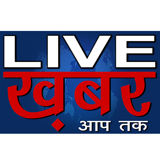 Live Khabar Download Latest Version APK