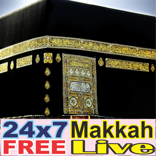 Makkah Live TV HD Download Latest Version APK
