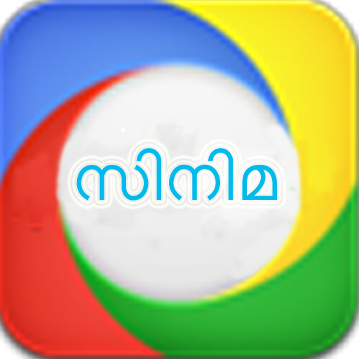 Malayalam Movie of the Day Download Latest Version APK