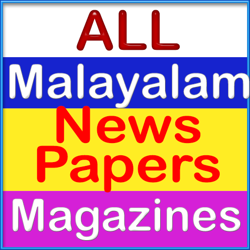 Malayalam news yono-All Malayalam Newspapers yono Download Latest Version APK
