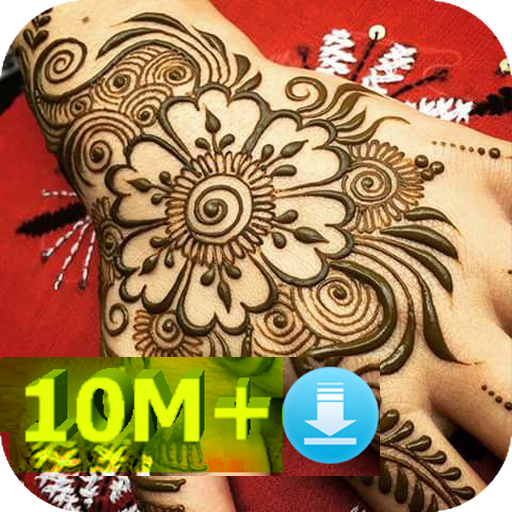 Mehndi Designs offline Download Latest Version APK