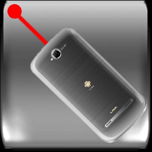 Mouse Pointer Light Gun BETA Download Latest Version APK