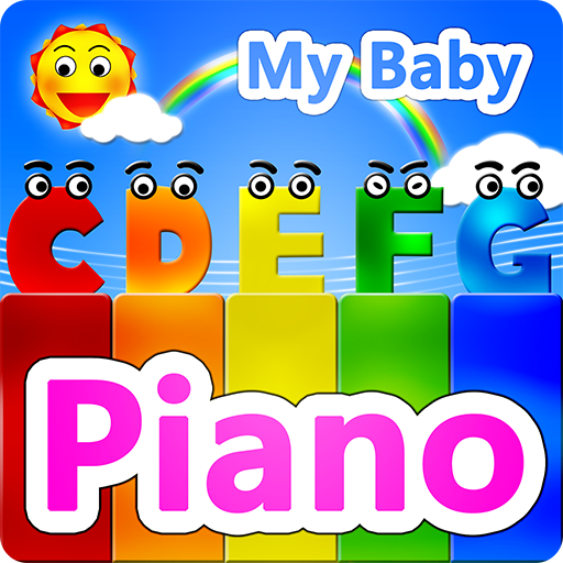 My baby Piano Download Latest Version APK