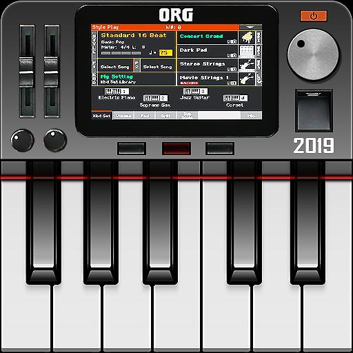 ORG 2019 Download Latest Version APK